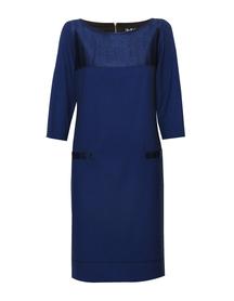 Sukienka z karczkiem kobaltowa