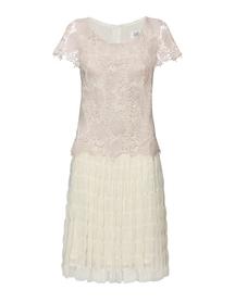 Wizytowa sukienka koronkowa beżowa